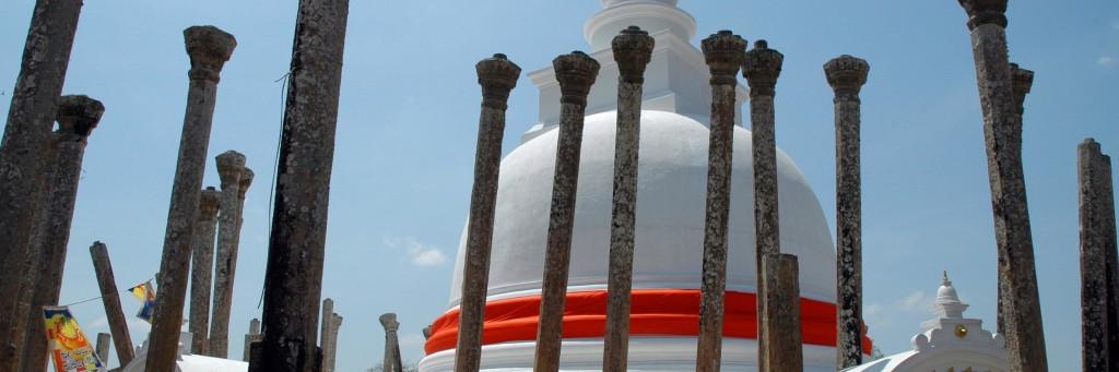 anuradhapura stupa sri lanka
