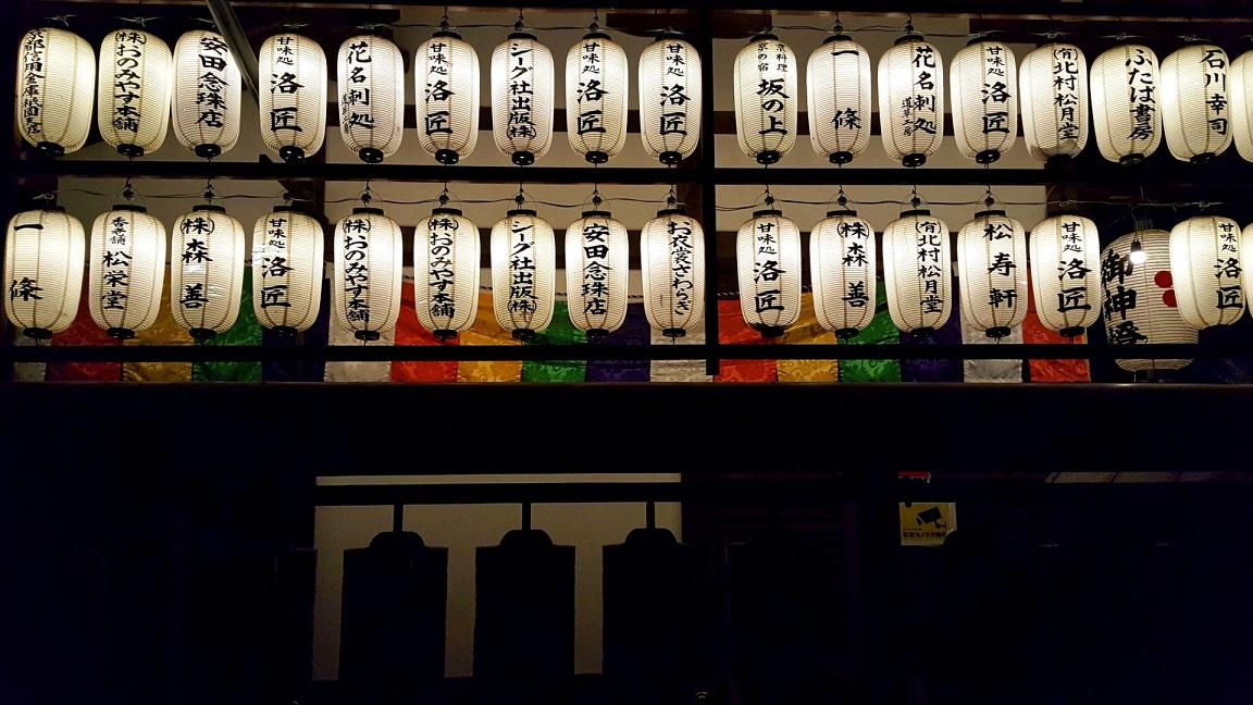lanterne del kodai ji_kyoto_giappone_diario di viaggio