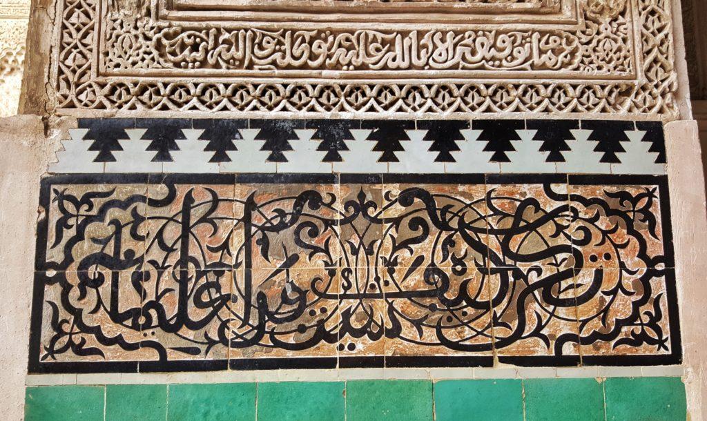 arte araba_marocco_cosa vedere a fes